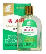 Polar Bear essential oil and inhalant stick 8 ml