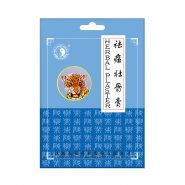 Essential patches