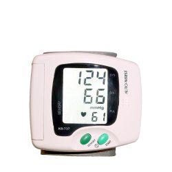Digitális vérnyomásmérő csuklóra illeszthető