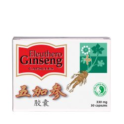 Eleuthero-Ginseng capsules