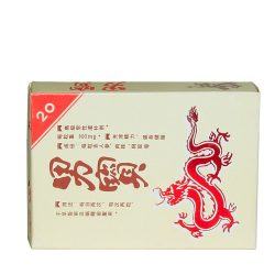 Nan Bao capsule