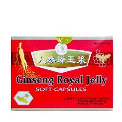 Ginseng Royal Jelly Soft Gelatine Capsule
