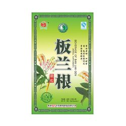 Banlangen instant tea