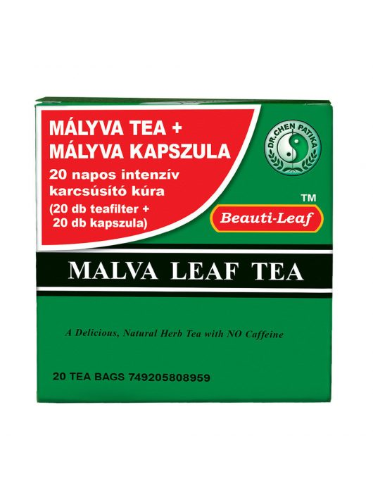 Mallow tea and capsule - 20pcs